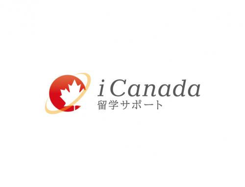 ロゴデザイン-i Canada留学サポート様