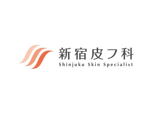 ロゴデザイン-新宿皮フ科様