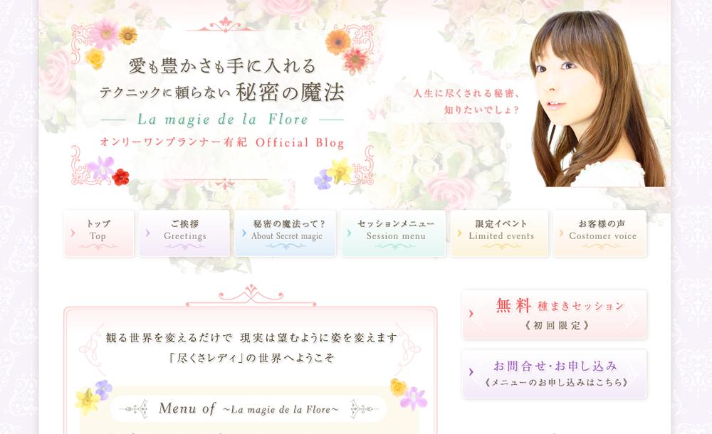 blog-iy01