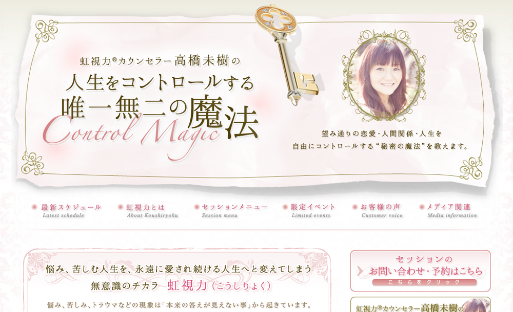 blog-mt