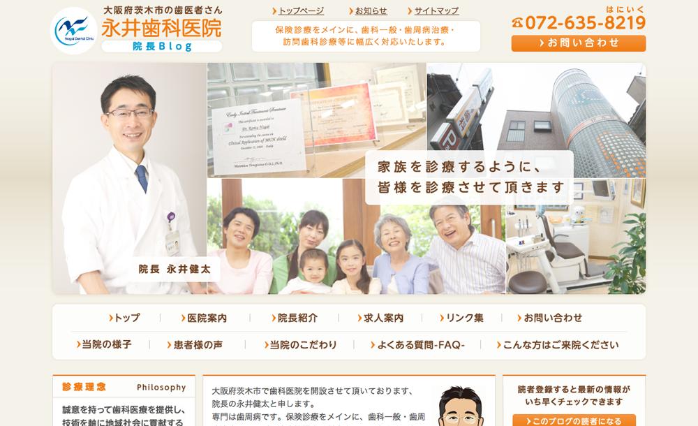 blog-ns01