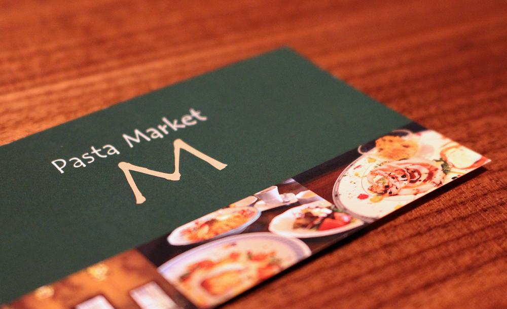 card-pm01