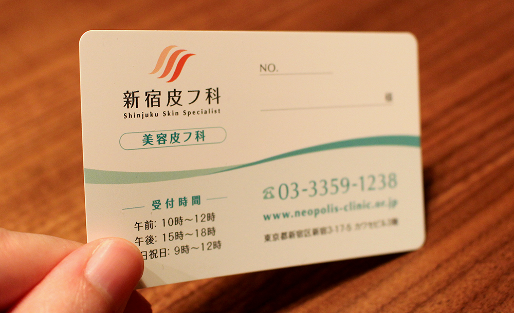card-sh01